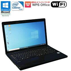 テレワークに最適!WPSOffice付中古パソコンノートパソコン中古ノートパソコン中古パソコンノートNECVersaProVK19EF-FWindows10ProCeleronB8001.50GHzメモリ4GBHDD320GBDVDマルチドライブWi-FiWEBカメラテンキー初期設定済送料無料