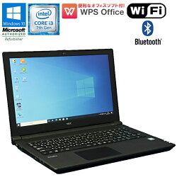 数量限定NECVersaProWPSOffice付中古パソコン中古ノートパソコンノートパソコン中古パソコンノートVKL23F-3Windows10ProCorei37020U2.6GHzメモリ4GBHDD500GBDVDマルチドライブテンキーBluetoothWEBカメラ初期設定済テレワークに最適