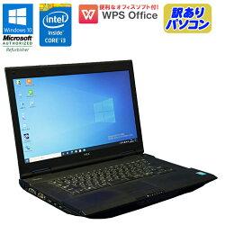 【訳あり】WPSOffice付中古パソコン中古ノートパソコンノートパソコン中古パソコンノートNECVersaProバーサプロVK24LX-HWindows10ProCorei34000M2.40GHzメモリ4GBHDD320GBDVD-ROMドライブHDMIUSB3.0初期設定済
