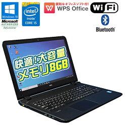 限定1台NECVersaProVK22TF-NWindows10Corei55200U2.2GHzメモリ8GBHDD500GBDVDマルチドライブWi-FiBluetoothWEBカメラテンキー初期設定済WPSOffice付テレワーク中古パソコン中古ノートパソコンノートパソコン中古パソコン