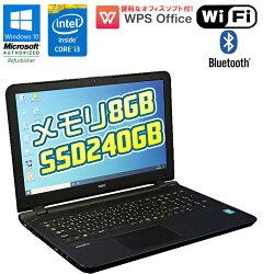 限定1台NECVersaProVK17LF-MWindows10Corei34005U1.70GHzメモリ8GBSSD240GBDVDマルチドライブWi-FiWebカメラBluetoothテンキー新品超速SSDモデル!WPSOffice付中古パソコン中古ノートパソコンノートパソコン在宅勤務テレワーク