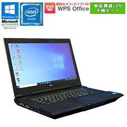 【中古】WPSOffice付NECVersaProVK20EA-NWindows10Celeron2950M2.0GHzメモリ4GBHDD500GBHDMIDVD-ROMドライブ初期設定済中古ノートパソコン設定済新品無線LAN子機セット!
