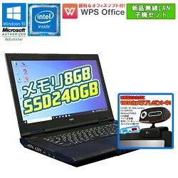 【数量限定WEBカメラプレゼント中】【中古】WPSOffice付設定済新品無線LAN子機セット!NECVersaProVK20EA-NWindows10Celeron2950M2.0GHzメモリ8GBSSD240GBDVD-ROMドライブ新品爆速SSDモデル!初期設定済中古ノートパソコン