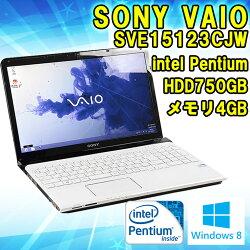 限定1台!中古ノートパソコンWindows8SONYVAIOSVE15123CJW15.5型ワイド1366×768(WXGA)PentiumB9802.40GHzメモリ4GBHDD750GBKingsoftOffice付!(WPSOffice)テンキー付きHDMI付き送料無料(一部地域を除く)