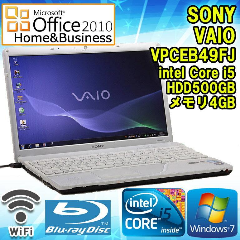 Microsoft Office2010付き 【中古】 ノートパソコン SONY VAIO V…