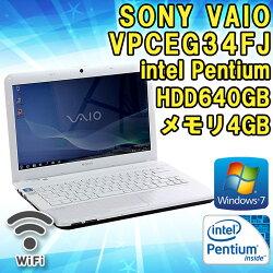 限定1台!【中古】ノートパソコンSONYVAIOVPCEG34FJWindows714型ワイド(1360×768)IntelPentiumB9602.2GHzメモリ4GBHDD640GBWPSOffice付無線LAN内蔵HDMI端子DVDマルチドライブ初期設定済