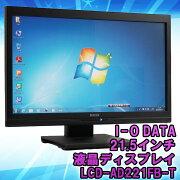 【中古】マルチタッチ機能フルHD液晶ディスプレイI-ODATALCD-AD221FB-T21.5インチ