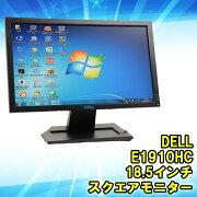 【中古】液晶ディスプレイDELL(デル)E1910HC18.5インチ【ワイドモニター】ノングレア【解像度1366×768/VGA×1】【送料無料(一部地域を除く)】