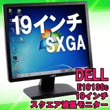 【完売御礼】【中古】 19インチスクエア 液晶 モニター DELL(デル) E1913Sc ノングレア 解像度1280x1024(SXGA) VGA×1 送料無料 (一部地域を除く) 30日保証 ディスプレイ