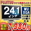 【限定SALE価格!】 24.1インチ ワイド 【中古】 WUXGA 液晶 モニター 富士通(FUJITSU) VL-242SSWL ディスプレイ ノングレア 解像度1920×1200 VGA DVI対応 スピーカー搭載 エコ機能 送料無料(一部地域を除く)
