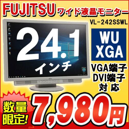 24.1インチ ワイド WUXGA 液晶 モニター 富士通(FUJITSU) VL-242SSWL ディ...