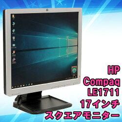 【中古】液晶モニターHPCompaq17インチTFTモニターLE1711【スクエアディスプレイ】解像度1280×1024(SXGA)【VGA】【ノングレア】【チルト機能】【送料込み!】