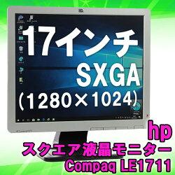 中古17インチスクエア液晶モニターhp(エイチピー)CompaqLE171TFTディスプレイノングレア解像度1280×1024(SXGA)VGA端子×1マウントキットパーツ有送料無料(一部地域を除く)30日保証