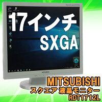 【中古】17インチ液晶モニター三菱(MITSUBISHI)DiamondcrystaRDT1712Lスクエアディスプレイノングレア解像度1280×1024(SXGA)VGA×1送料無料(一部地域を除く)安心の30日保証!