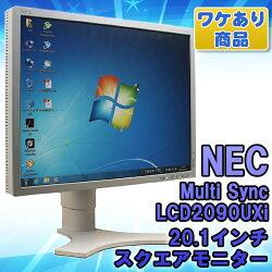 【中古液晶ディスプレイ】NECMultiSyncLCD2090UXi20.1インチ