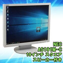【中古】液晶ディスプレイNECAS171M-C17インチ【スクエアモニター】ノングレア【解像度1280×1024(SXGA)/VGA×1DVI×1】【送料無料(一部地域を除く】