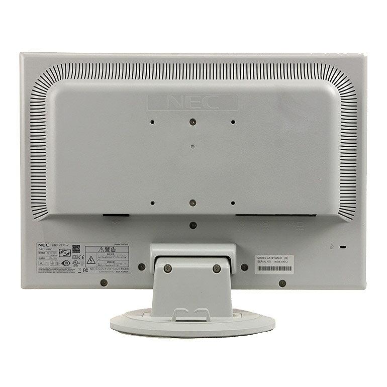 19インチ ワイド液晶 モニター NEC AS192WM-C ワイドディスプレイ ノングレア 解像度1440×900(WXGA+) VGA端子×1 DVI端子×1 スピーカー搭載 (一部地域を除く) 30日保証