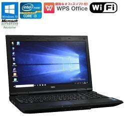 WPSOffice付【中古】ノートパソコンNECVersaProVK24LD-HWindows10Corei34000M2.40GHzメモリ4GBHDD320GBDVD-ROMドライブフルHDBluetoothWi-Fi対応HDMI出力初期設定済送料無料(一部地域を除く)