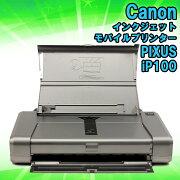 バッテリ インクジェット プリンター キャノン リサイクル シルバー ピクサス コンパクト モバイル