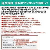 中古SDカードマルチアダプタ付!ノートパソコンNECVersaProVK24LA-EWindows7Corei323702.40GHzメモリ4GBHDD250GB15.6インチWXGA(1366×768)KingsoftOffice付!(WPSOffice)無線LAN無DVDマルチドライブ初期設定済送料無料(一部地域を除く)