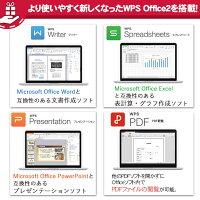 MicrosoftOffice2010付き【中古】デスクトップパソコンNECMateMK33ME-EシルバーWindows7Corei5vPro35503.3GHzメモリ4GBHDD250GBドライブレス(光学ドライブなし)初期設定済送料無料(一部地域を除く)