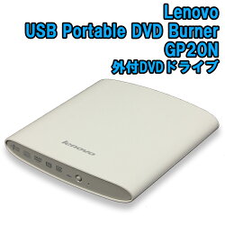 PC同時購入オプション【新品】Lenovo外付けDVDマルチドライブUSBPortableDVDBurnerGP20N※単品購入不可※1台につき1点購入可(色・メーカーは選べません)ポッキリぽっきり送料無料※一部地域を除く