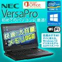 メモリ増設8GB Core i5 店長おまかせ Micros...