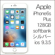 ����š�Apple(���åץ�)iPhone6sPlus���Υ���С�128GBMKUE2J/AiOS9.3.5��SoftBank��