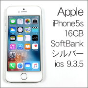 ����š�Apple(���åץ�)iPhone5s����16GBME333J/AiOS9.3.5����С���SoftBank�ۡ���°�ʤʤ��ۡڥ����ե��󡿥����ե�����ۡڥ��ޥۡ����ޡ��ȥե���ۡ�����̵������30���ݾ��ա�