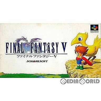 スーパーファミコン, ソフト SFCV(FINAL FANTASY V FF5)(19921206)