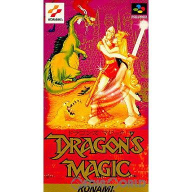 【中古】【箱説明書なし】[SFC]ドラゴンズマジック(DRAGON'S MAGIC)(19930625)