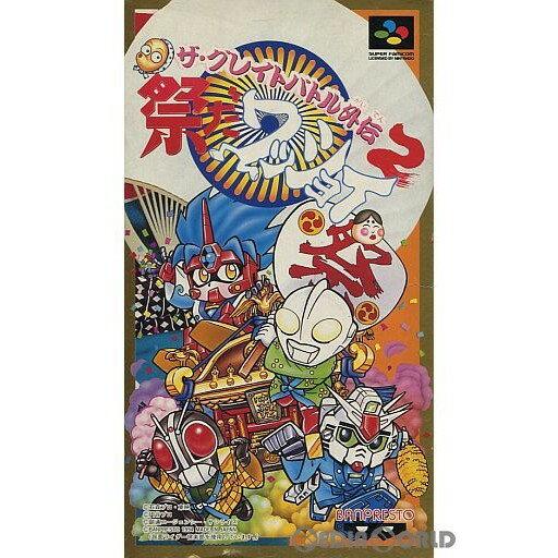 スーパーファミコン, ソフト SFC2 (19940128)