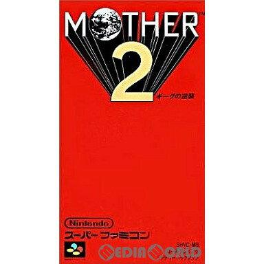 スーパーファミコン, ソフト SFCMOTHER2(2) (19940827)