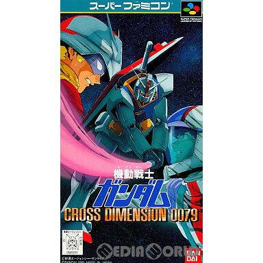 スーパーファミコン, ソフト SFC CROSS DIMENSION 0079(0079)(19950210)