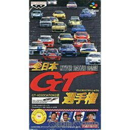 【中古】【箱説明書なし】[SFC]全日本GT選手権(19950929)