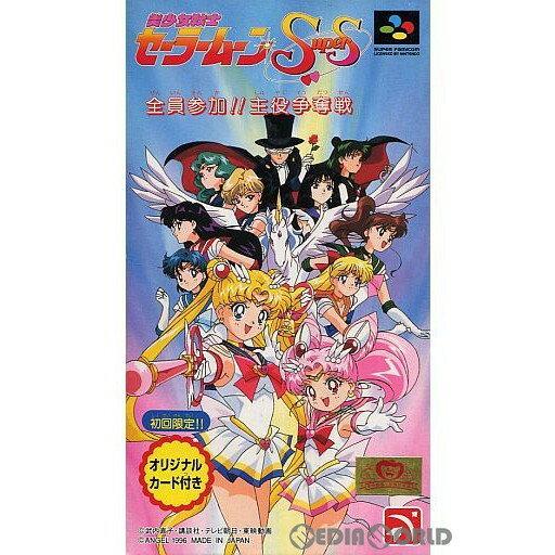 スーパーファミコン, ソフト SFCSuperS() !!(19960329)