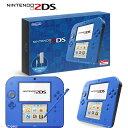 【中古】[本体][3DS]ニンテンドー2DS ブルー(FTR-S-BCAA)(20160915)
