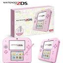 【中古】[本体][3DS]ニンテンドー2DS ピンク(FTR...