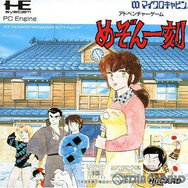 テレビゲーム, その他 PCE(Hu)(19890804)