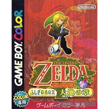 テレビゲーム, ゲームボーイ GBC (THE LEGEND OF ZELDA ORACLE OF SEASONS)(20010227)