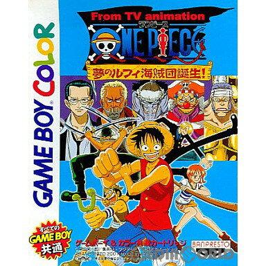 テレビゲーム, ゲームボーイ GBCFrom TV animation ONE PIECE() !(20010427)