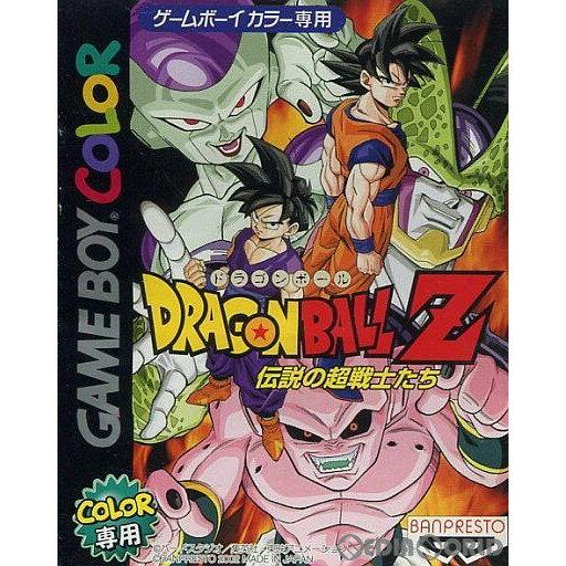 テレビゲーム, ゲームボーイ GBCZ(DRAGONBALL Z) (20020809)