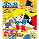【中古】【箱説明書なし】[GB]美少女戦士セーラームーン(19921218)