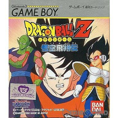 テレビゲーム, ゲームボーイ GBZ (19941125)
