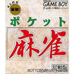 【中古】【箱説明書なし】[GB]ポケット麻雀(19970725)
