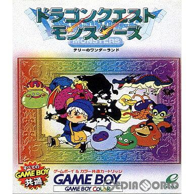 テレビゲーム, ゲームボーイ GB (19980925)