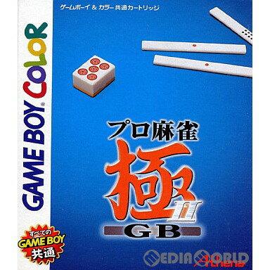 【中古】[GBC]プロ麻雀 極II(2) GB(19990319)
