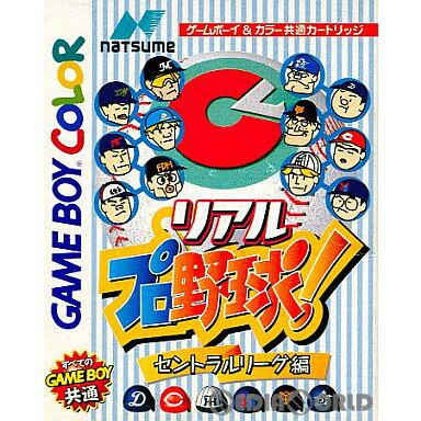 テレビゲーム, ゲームボーイ GBC! (19990423)