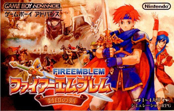 ゲームボーイアドバンス, ソフト GBA(FIRE EMBLEM) (20020329)