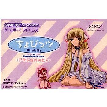 ゲームボーイアドバンス, ソフト GBA for Gameboy Advance (20020927)